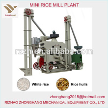 Price mini rice mill plant